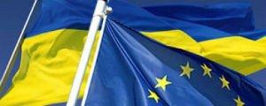 Український парламент ратифікував Угоду з Євросоюзом. ВІДЕО