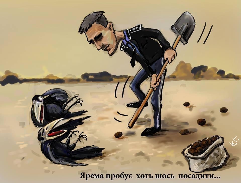 Кабмин рекомендует Порошенко назначить Москаля губернатором Луганщины - Цензор.НЕТ 2073