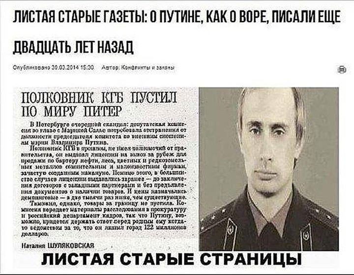 В плену у террористов остаются около 700 украинских военнослужащих, - СБУ - Цензор.НЕТ 3402