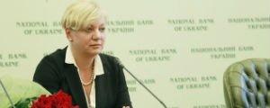 Гонтарева создает Госбанк СССР?
