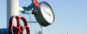 Оптимальні шляхи збільшення видобутку газу в Україні