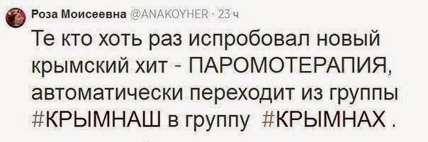Переселенцев из Крыма начнут регистрировать на материковой Украине, - Госмиграция - Цензор.НЕТ 5718