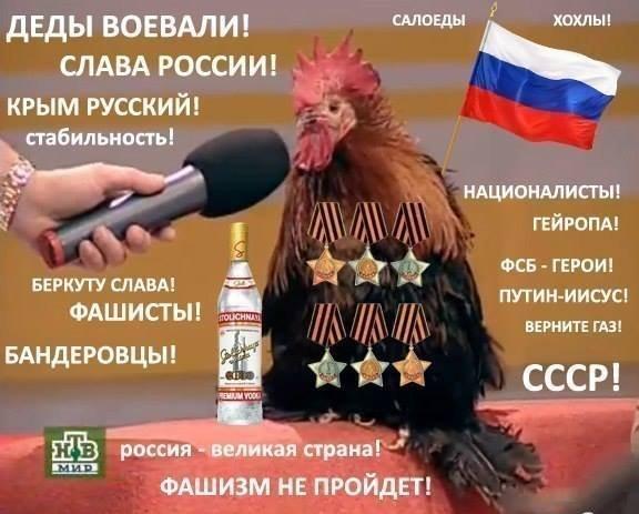 Марионетки Кремля уже объявили результаты предстоящих выборов в Крыму: победит Гоблин-Аксенов - Цензор.НЕТ 7919