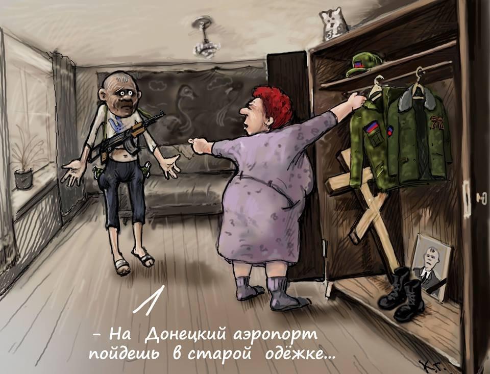 """СБУ откроет """"горячую линию"""" для россиян, чьи родственники незаконно воевали на Донбассе - Цензор.НЕТ 5561"""