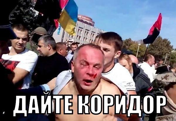 СБУ на Харьковщине предотвратила попытку расшатать ситуацию под прикрытием железнодорожного форума - Цензор.НЕТ 1066