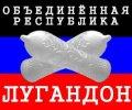 Путин требует легализовать Донецко-Луганскую автономную республику