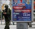 Крымом по лбу. Путин совершил фатальную ошибку в Донбассе