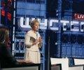 Угода про асоціацію з ЄС – наш цивілізаційний вибір - Тимошенко