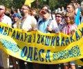 В Одесі відбувся «Мегамарш вишиванок». ФОТО