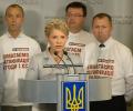Найпринизливіше, що окупацію частини Донбасу легалізував український парламент - Тимошенко. ВІДЕО