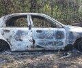 Как террористы взорвали автомобиль Дорожного контроля. ВИДЕО
