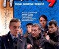Низькопробні російські серіали зомбують більше, ніж будь-яка інформаційна політика