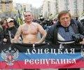 Промышленность Украины в августе обвалилась - из-за войны на Донбассе