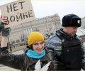 Русские люди, расходный материал Кремля