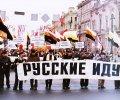 Это украинцы выдумали русских