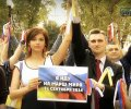Все на Марш Мира! Остановите войну! ВИДЕО