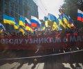 Московський «Марш миру» проти війни в Україні. ФОТОРЕПОРТАЖ