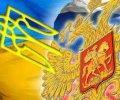 В тайной войне с Украиной реально побеждает Россия - The Economist