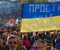 Марши Мира в поддержку Украины прошли в разных городах планеты. ФОТО. ВИДЕО