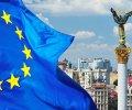 ЕС не верит в разговоры и требует от Украины реальных реформ
