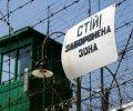 У зоні конфлікту на Сході у заручники потрапили 15 тисяч ув'язнених