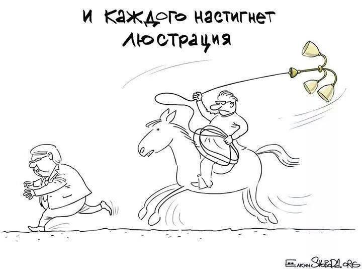 Польша возобновила поставки газа в Украину - Цензор.НЕТ 4732
