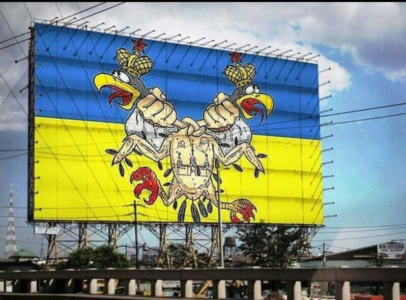 фото смешные картинки украина в ессентуках была