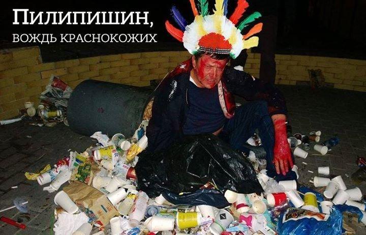 Скандальный аферист Пилипишин рекламирует себя по ТВ как кандидат Порошенко - Цензор.НЕТ 7533