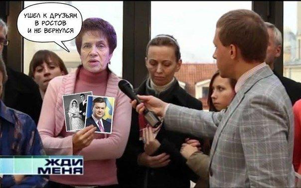 """России не понравился доклад ОБСЕ: """"Мы сейчас разбираемся с миссией"""" - Цензор.НЕТ 2392"""