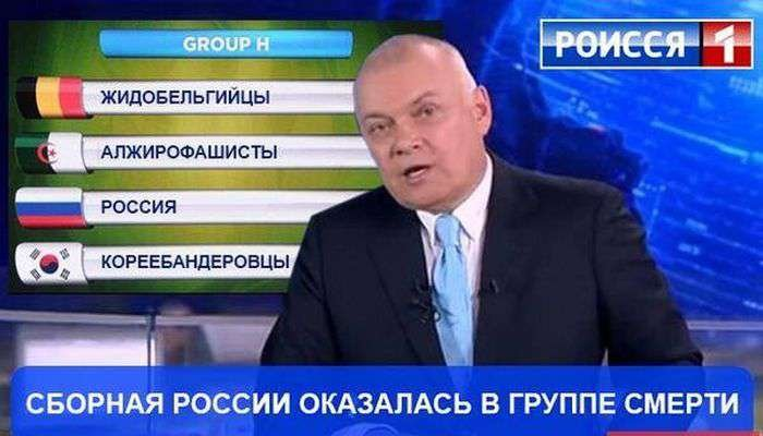Пять парадоксов российской пропаганды...