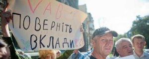Почему недобрый самаритянин Олег Бахматюк не вернет депозиты