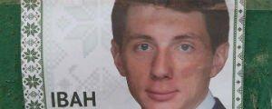 Еще одно «новое лицо» в политике - сын Литвина баллотируется по округу экс-регионала Журавского