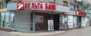 «Дельта банк» хотят превратить во второй «Брокбизнес»?