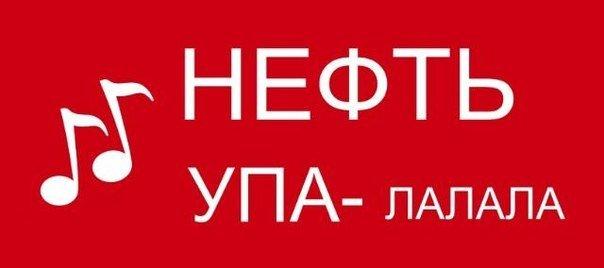 Мировые лидеры единогласно высказались в поддержку Минского протокола - Цензор.НЕТ 7603