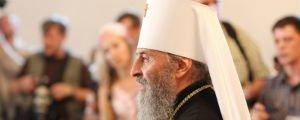Митрополит Онуфрий не замечает российско-украинскую войну и следует указкам Патриарха Кирилла