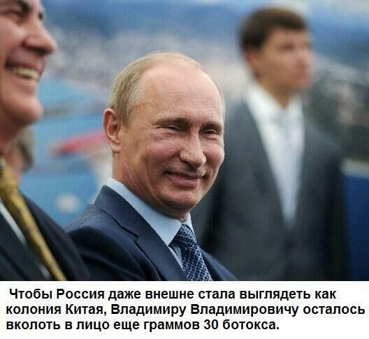 Россия и Китай пытались сорвать обсуждение прав человека в КНДР в Совбезе ООН - Цензор.НЕТ 5504