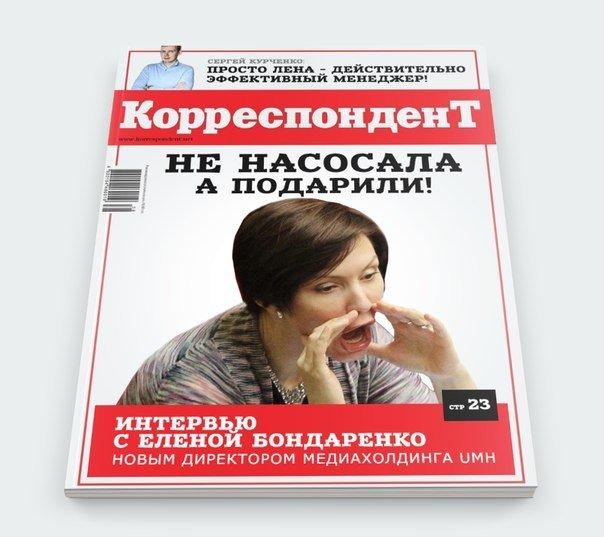 Пропрезидентская политсила должна обратить внимание на критику отдельных кандидатов в ее списке на выборы, - Чорновол - Цензор.НЕТ 34
