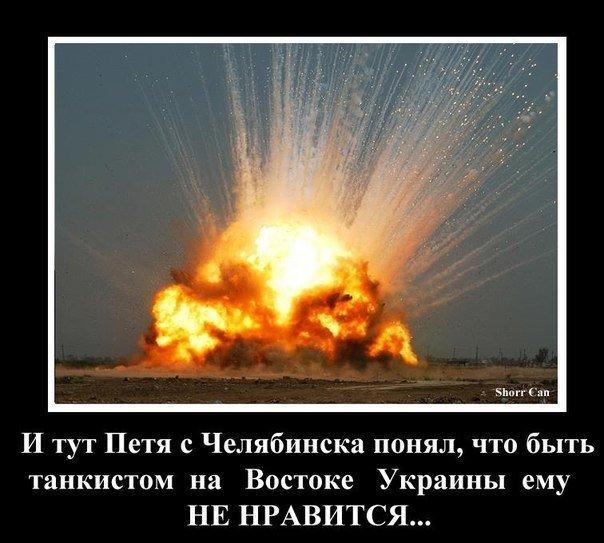 Из-за значительных потерь военные РФ массово пишут рапорта на увольнение, прибегают к членовредительству и порче боевой техники, - ГУР - Цензор.НЕТ 7302