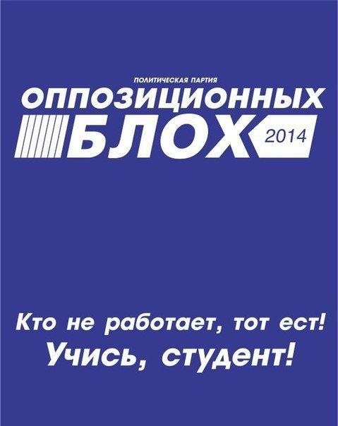 "Люди Януковича финансируют медиа-холдинг ""ЗИK"", - СМИ - Цензор.НЕТ 7860"