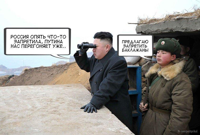 ЮНЕСКО подтвердила, что Крым принадлежит Украине, против - Россия, Куба и Китай - Цензор.НЕТ 8479