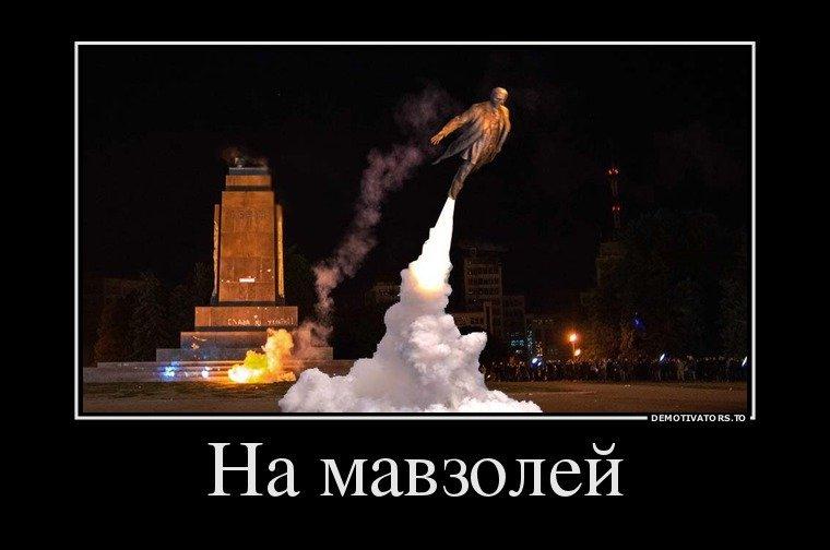 Коалиционное соглашение подпишут после принятия депутатами присяги, - Кириленко - Цензор.НЕТ 8447