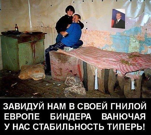 Москаль в сопровождении украинских военнослужащих привез 5 миллионов пенсий жителям Крымского на Луганщине - Цензор.НЕТ 6428