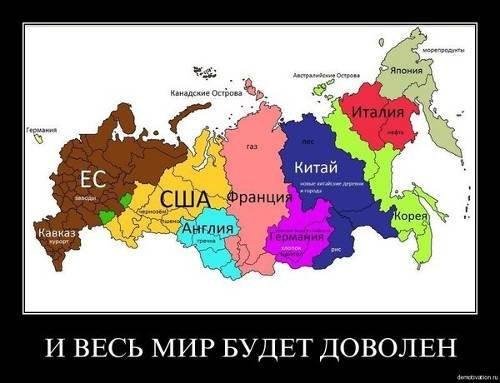Сбербанк РФ решил через европейский суд добиваться отмены санкций - Цензор.НЕТ 2556