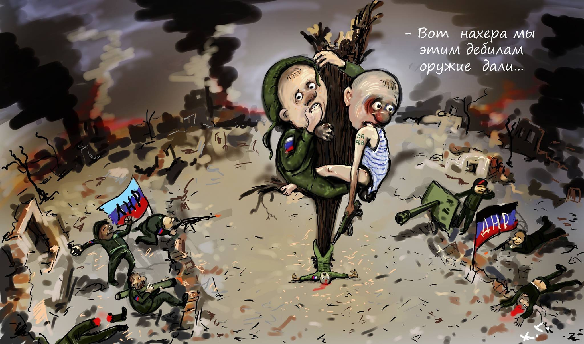 При разборках террористов с казаками Козицына в Антраците уничтожено 18 боевиков, - СНБО - Цензор.НЕТ 4669
