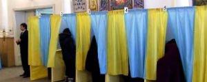 Найбільші несподіванки парламентських виборів 2014