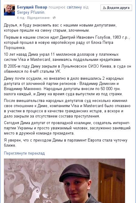 Увольнение Шокина не является основанием для увольнения заместителей и других прокуроров, - Куценко - Цензор.НЕТ 3294