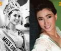 Мисс Вселенная-1965 совсем не изменилась. ФОТОФАКТ