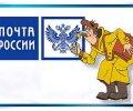 Россия закрыла официальный канал по переводу денег в «ЛНР» и «ДНР»