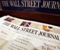 «За 20 лет наша страна стала важным партнером для Европы», - Назарбаев в статье для The Wall Street Journal
