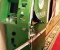 В Государственной Думе РФ ночью ограбили банкомат. ФОТОФАКТ